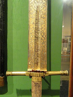 Sword of justice, Germany, c. 1700-1735 - Higgins Armory Museum - DSC05735