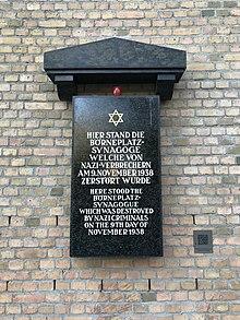 Gedenkstele der Börneplatz-Synagoge in Frankfurt am Main (Quelle: Wikimedia)