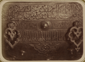 Syr-Darya Oblast. City of Turkestan. Beginning of the Inscription Bordering the Exterior of the Cauldron Located in the Tomb of Saint Sultan Akhmed Iassavi WDL3594.png