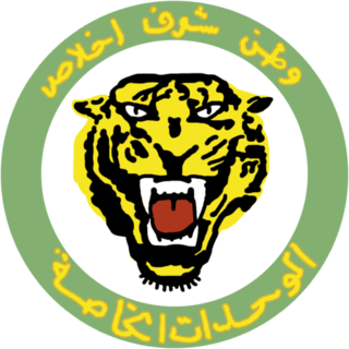 25th Special Mission Forces Division Syrian Army special forces unit