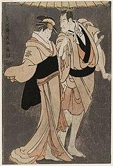 Ichikawa Komazo III as Kameya Chubei and Nakayama Tomisaburo as Umegawa