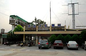 Baishatun Station - Baishatun Station