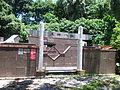 Taipei Children's Recreation Center IMG 20140717 113238.jpg