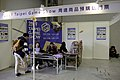 Taipei Game Show booth, Bahamut Gamer Party 20181215a.jpg