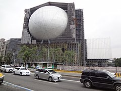 Taipei Performing Arts Center 20161210b.jpg