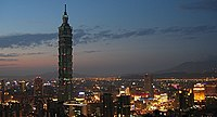 Taipei night view with 101.jpg