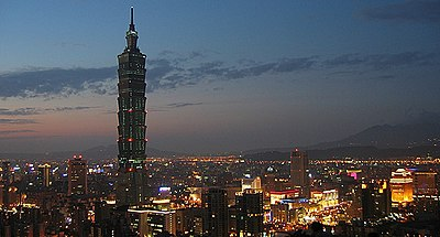 Taipei night view with 101.jpg