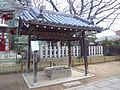Taisei-Shôgun-ji Buddhist Temple - Chôzuya.jpg
