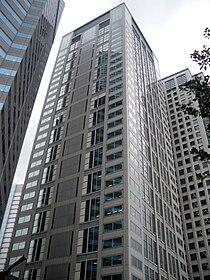 Taiyo life insurance shinagawa building minato tokyo.JPG