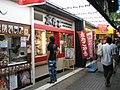 Takoyaki shop in Akihabara by Ian Muttoo.jpg