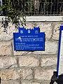 Talbiya Gdud Yerushalmi Etzel.jpg