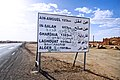 Tamanrasset - Distances تمنراست - مسافات.jpg