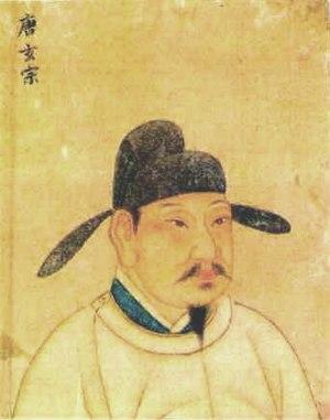 Emperor Xuanzong of Tang - Image: Tang Xian Zong