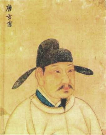 Emperor Xuanzong of Tang wearing the robes and hat of a scholar Tang XianZong.jpg