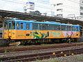 Tarumi-Himo230-313.jpg