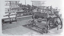 Текстилна машина каква што се користела во фабриката во Дихово