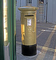 Teddington gold post box.jpg