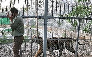 Tehran Zoological Garden