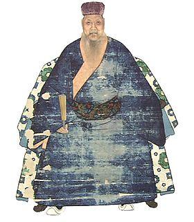 Tei Junsoku Confucianist