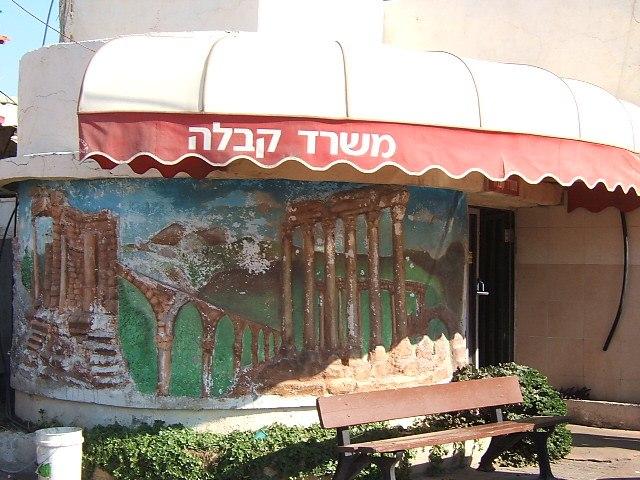 Tel Aviv old Levant fair ground 3
