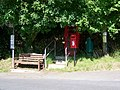 Telephone box, West Knighton - geograph.org.uk - 1360838.jpg