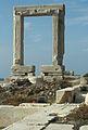 Temple of Delian Apollo, 530 BC, Naxos, 420, 119946.jpg