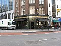 The 'King's Arms', Buckingham Palace Road, London SW1 - geograph.org.uk - 1139664.jpg