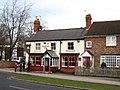 The Charles XII pub, Heslington - geograph.org.uk - 1164073.jpg