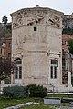 The Clocktower of Andronicus Cyrrhestes on January 7, 2021.jpg