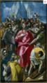 The Disrobing of Christby El Greco - Q79850955.png