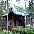 The Great Mosque of Xi'an - panoramio (3).jpg