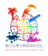 The NTU Wiki club logo.png
