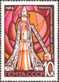 The Soviet Union 1969 CPA 3732 stamp (Vostok on Launching Pad).png