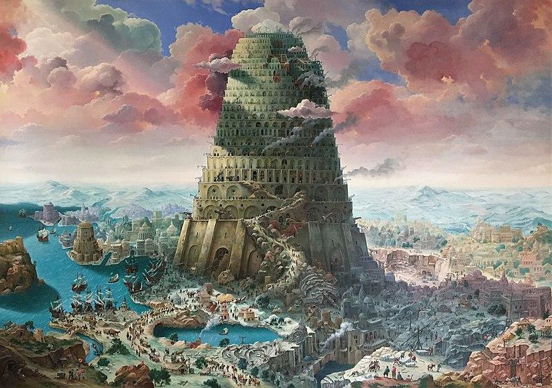창세기 11장 바벨탑
