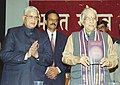 "The Union Minister for Human Resource Development Dr. Murli Manohar Joshi releasing a book on ""Terrorism"" in New Delhi on December 6, 2003.jpg"