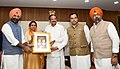 The Vice President, Shri M. Venkaiah Naidu releasing the Special Commemorative Coins, on the occasion of 550th Birth Anniversary of Guru Nanak Dev Ji, in New Delhi on June 27, 2019.jpg