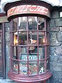 The Wizarding World of Harry Potter 08.jpg