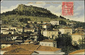 Lamia (city) - Postcard of Lamia, 1917.