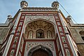 The main entrance of Shahi Mosque 1.jpg