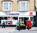 Thornbury ... The Co - op and Post Office with Spot - the - difference competition. (5742479501) (2).jpg