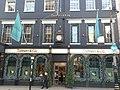 Tiffany and Co., Bond Street, Mayfair - geograph.org.uk - 1066472.jpg