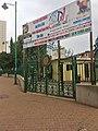 Tinubu Square.jpg