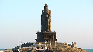 Thiruvalluvar - The Thiruvalluvar statue in Kanyakumari