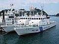 Tobagiri, Japan Coast Guard.jpg