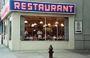Monk's Café - The exterior of Tom's Restaurant, which appears as Monk's Café in the sitcom Seinfeld