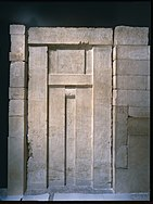 Tomb Chapel of Raemkai, False Door on West Wall ca. 2446-2389 BC Old Kingdom.jpg