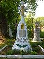 Tomb Priest Anthony Pidlisetskyi.JPG