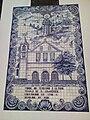 Torre da Igreja de Nossa Senhora dos Anjos, (S. Francisco), Painel de azulejos, Santa Cruz da Graciosa, ilha Graciosa, Açores, Portugal.jpg