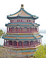 Tower of Buddhist Incense from Longevity Hill, Summer Palace, Beijing.jpg