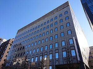 Toyo Securities headquarters, at Hatchobori, Chuo, Tokyo (2019-01-02) 01.jpg